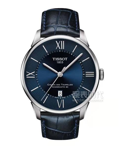图4:天梭杜鲁尔系列腕表