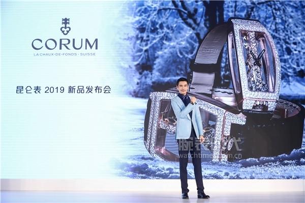 图2:CORUM昆仑表全球品牌大使胡兵先生展示金桥圆形43毫米陀飞轮腕表