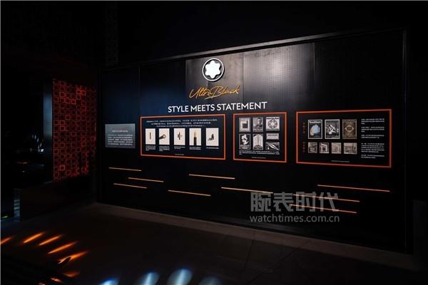 万宝龙百年历史文化墙