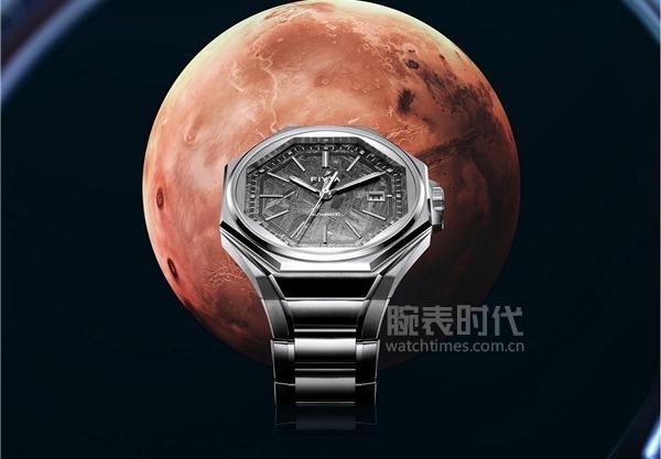 """飞亚达航天系列""""火星-500""""十周年纪念款"""