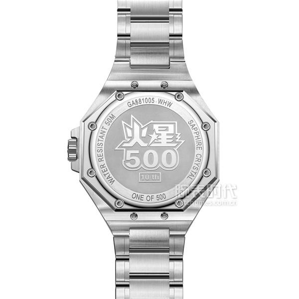 """飛亞達航天系列""""火星-500""""十周年紀念款-背面"""