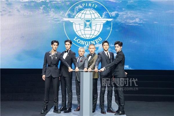 浪琴表先行者系列盛大发布-浪琴表副总裁李力先生携众星启动发布仪式
