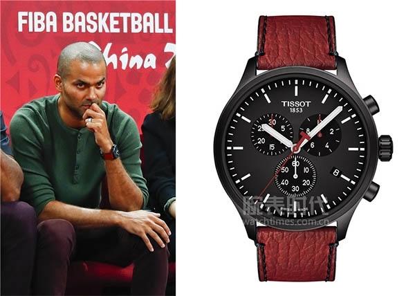 圖4:TISSOT天梭表全球形象代言人托尼·帕克佩戴 天梭速馳系列FIBA特別款腕表出席總決賽