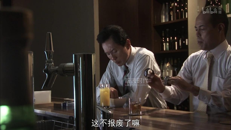 《孤独的美食家》五郎戴的什么表?
