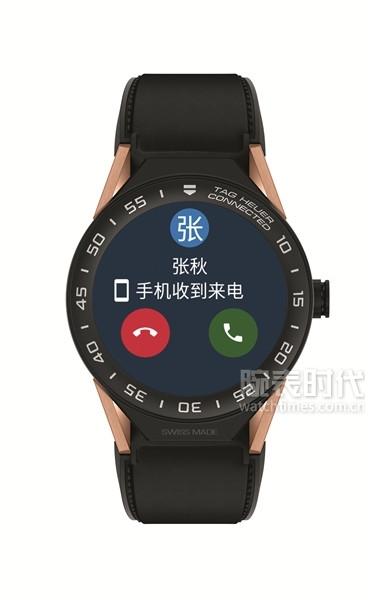 TAG Heuer Connected Modular 45智能腕表中國版_電話通訊功能