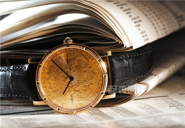 Coin Watch Range III