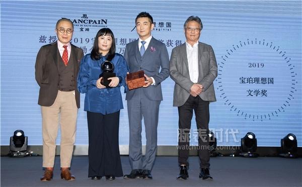 1 青年作家黄昱宁获得2019宝珀理想国文学奖