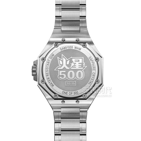 """飞亚达表航天系列""""火星500""""十周年纪念款 – 底盖印记"""