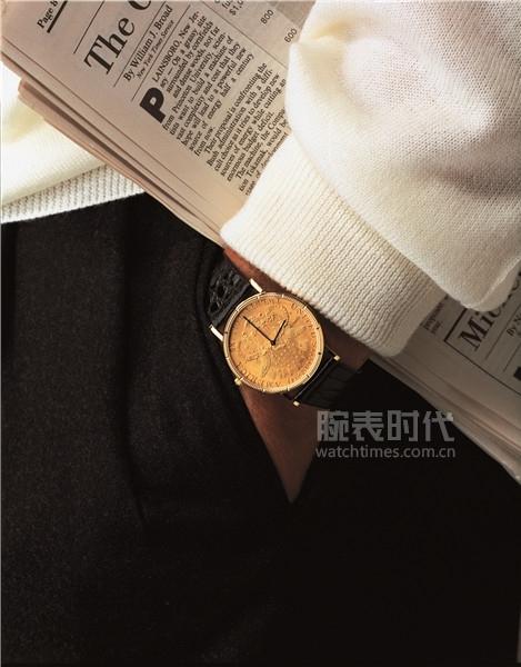 Advertisement Coin Watch