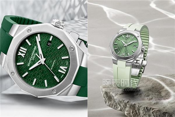 名士利維拉綠色腕表