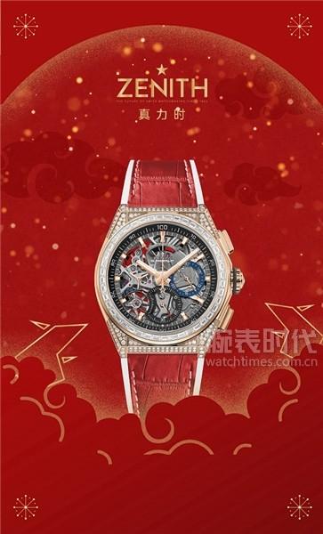 DEFY El Primero 21高級珠寶腕表玫瑰金滿鉆款