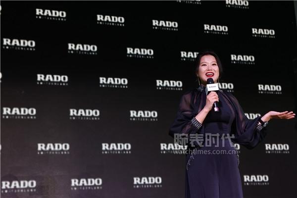 Rado瑞士雷达表中国区副总裁巴布莉莎女士致辞