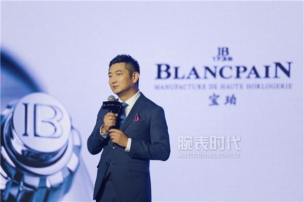2 斯沃琪集团中国管理委员会成员、宝珀中国区副总裁廖信嘉