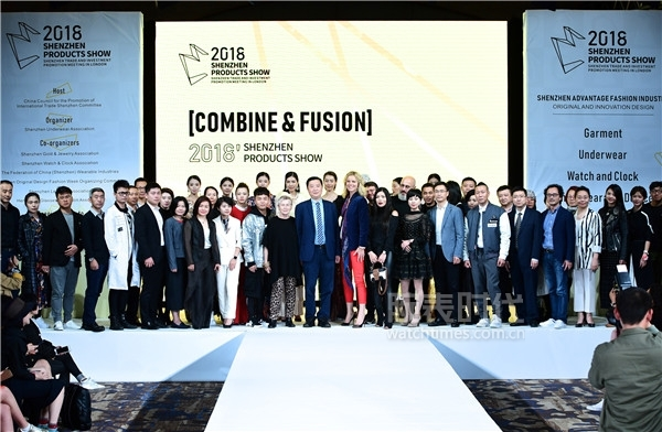 """2018 Shenzhen Products Show""伦敦现场"