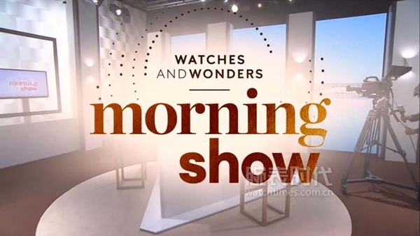 WATCHES-AND-WONDERS-2021_WandW-Morning-Show