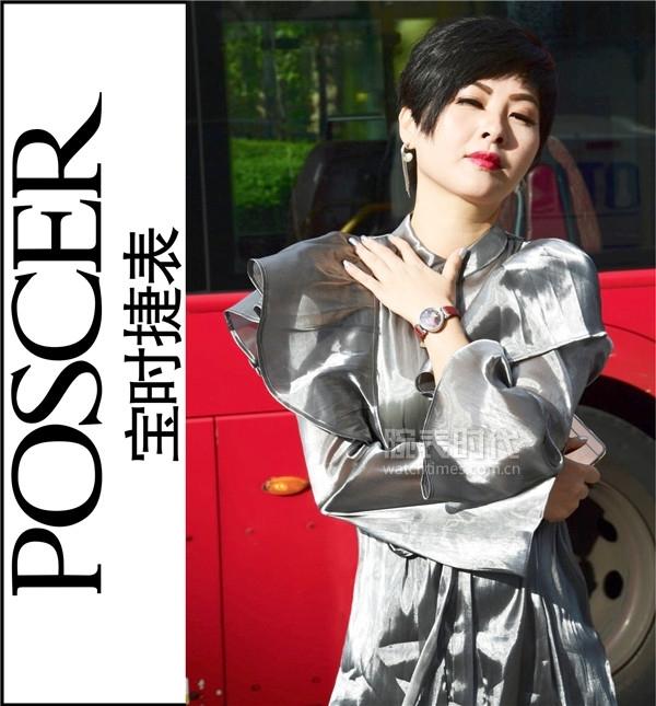 王淑雷女士佩戴演奏家系列P.6606L.WEE拍摄时尚大片