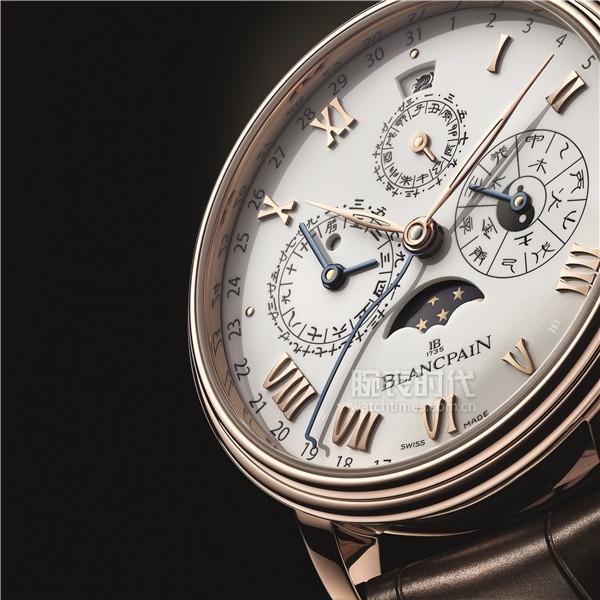 02_寶珀Villeret經典系列中華年歷腕表