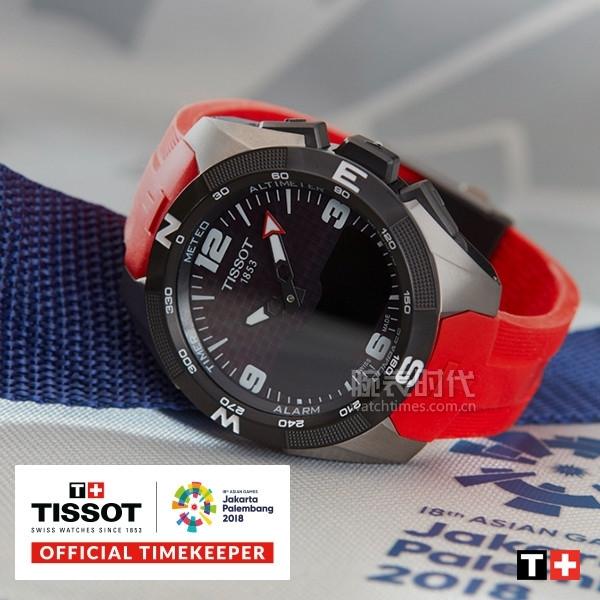 图6:天梭腾智系列雅加达亚运会特别款腕表