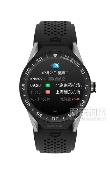 TAG Heuer Connected Modular 45智能腕表中國版_出門問問功能_圖1