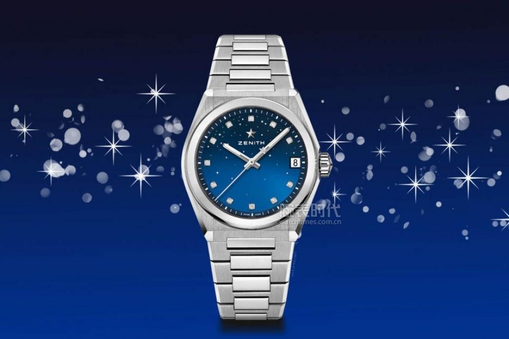 blue-2020-zenith-defy-classic-midnight-1024x635