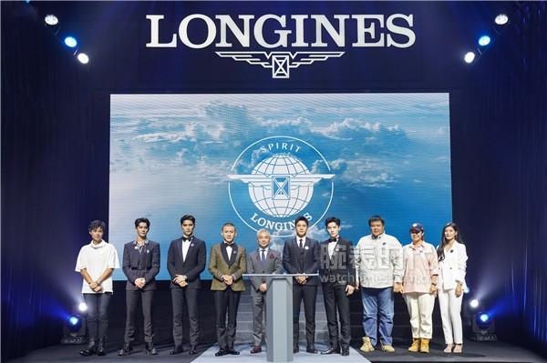 浪琴表先行者系列盛大发布-浪琴表副总裁李力先生携手当代先行者及品牌好友亮相