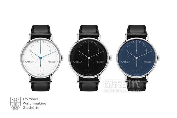 0960_S1_S2_S3_Lambda_175_Years_Watchmaking_Glashuette_6A_PR_Logo