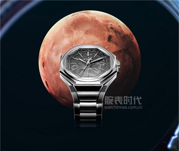 """飞亚达航天系列""""火星-500""""十周年纪念款 (2)"""