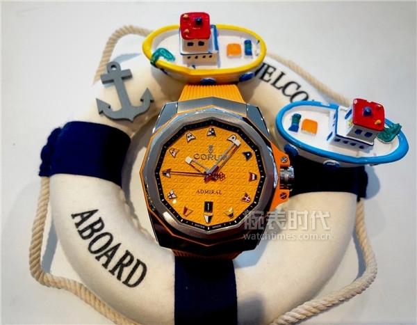 Admiral AC-ONE 45 Auto (orange dial)