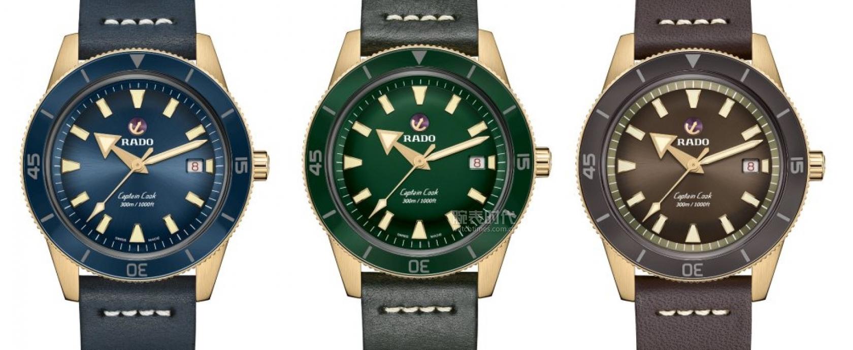 綠色青銅潛水表?又多了一個雷達庫克船長