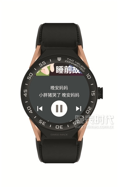 TAG Heuer Connected Modular 45智能腕表中國版_蜻蜓FM廣播功能