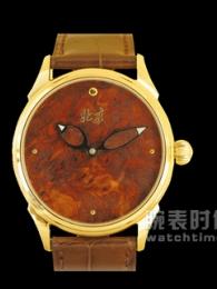 北京珐琅名木奇石款B015200801Y