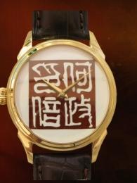 北京高级定制珐琅必发彩票注册送18元款图案黄金
