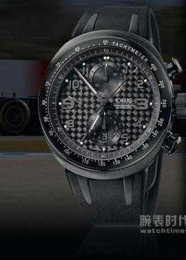 豪利时运动系列Oris TT3款01 674 7611 7764-07 4 28 02B手表