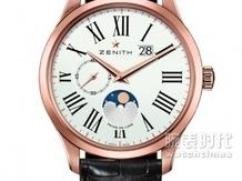 真力时2013新款月相对表中国特别版9月份上海手表报价