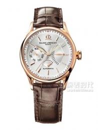 名士克萊斯麥系列MOA08730手表