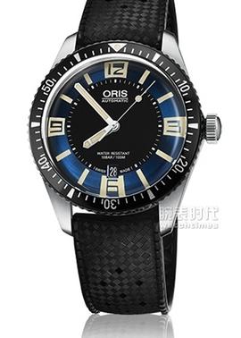 豪利时 潜水系列Oris Divers款
