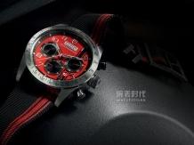 红色激情,帝舵Fastrider系列手表
