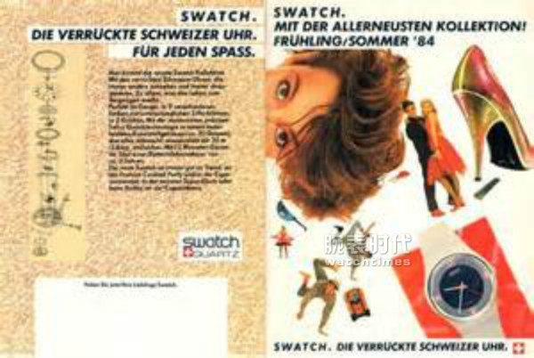 Swatch 80年代宣傳廣告