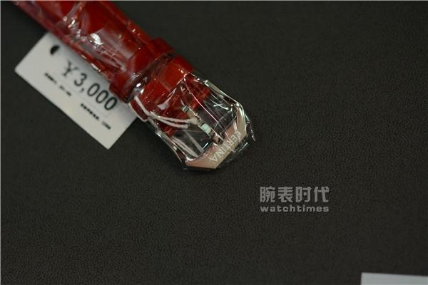 雪铁纳缘媛系列C018.210.16.427.00